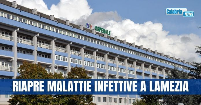 Lamezia-ospedale