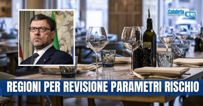 Ministro Giorgetti